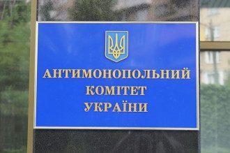 АМК Украины