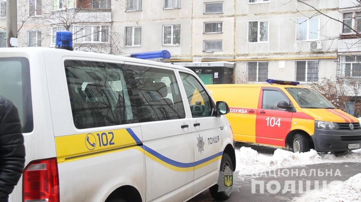 В Харькове копы нашли убитыми двух студенток-иностранок