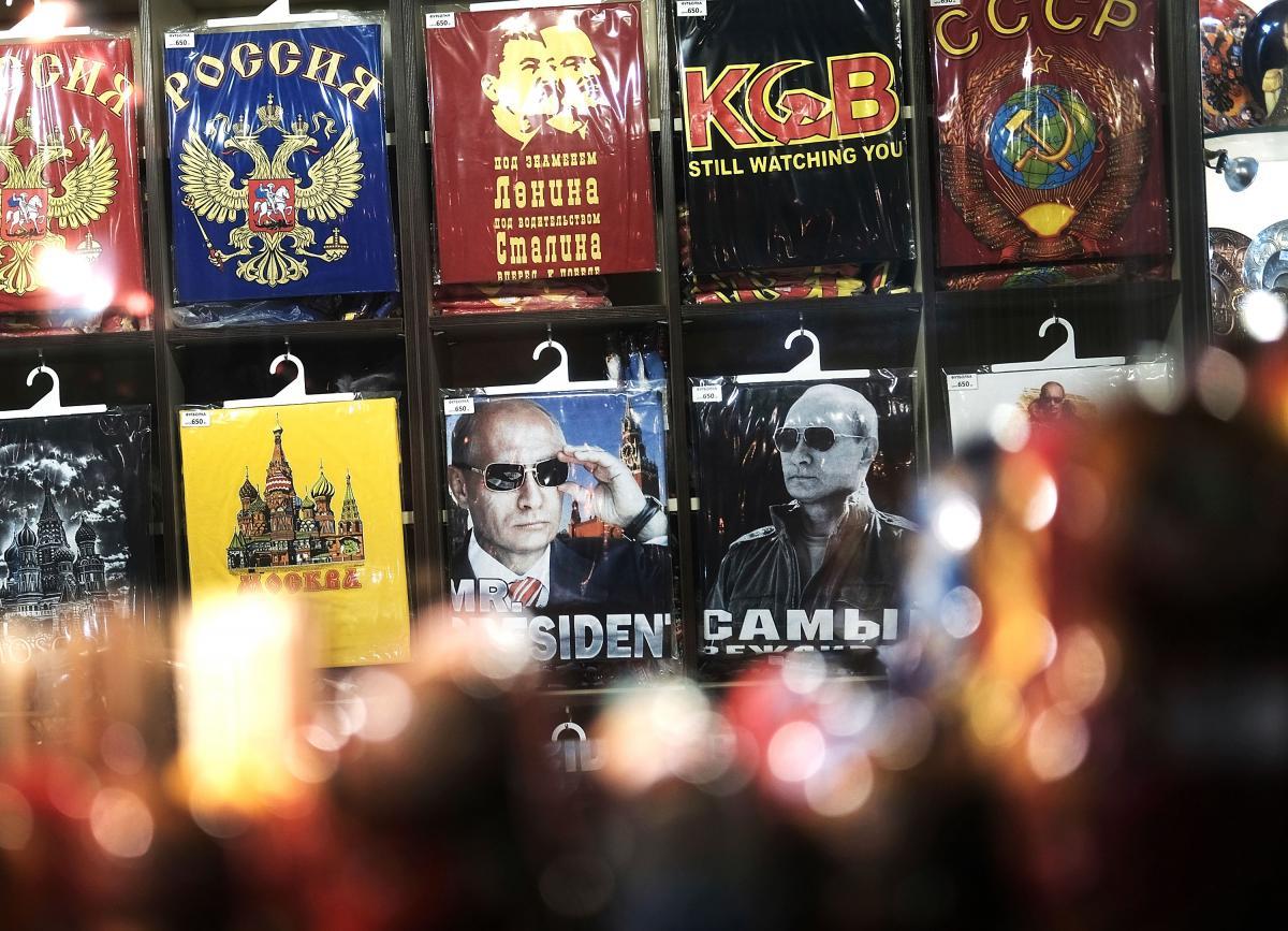 Культ Путина в России