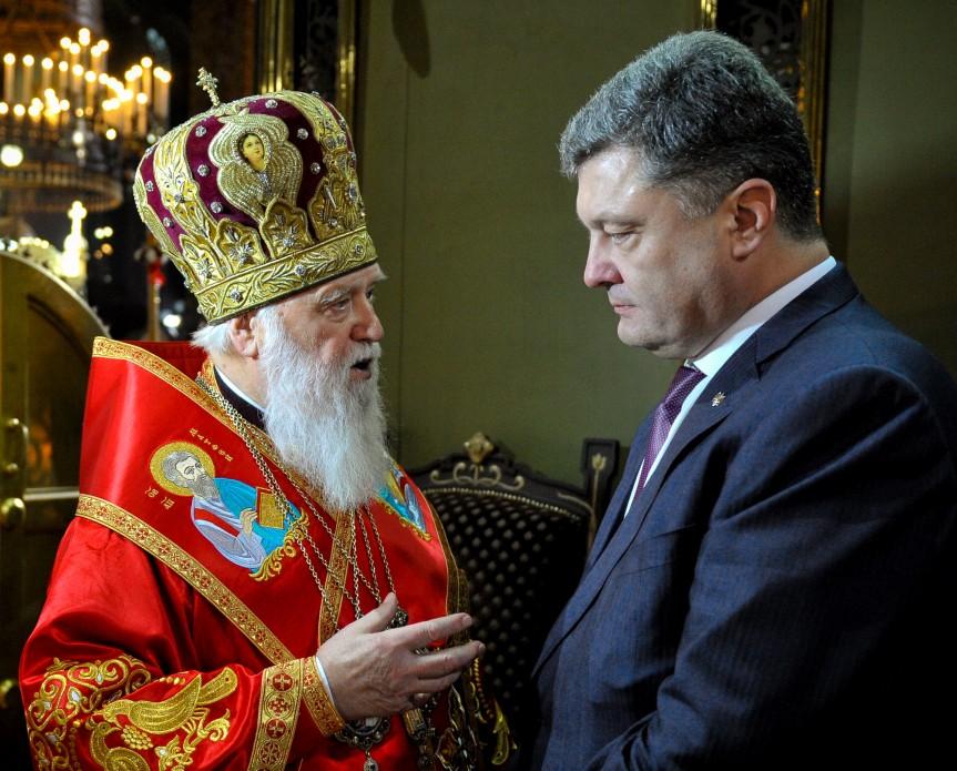 Василий Вовк полагает, что Петр Порошенко незаконно присвоил Филарету звание Герой Украины