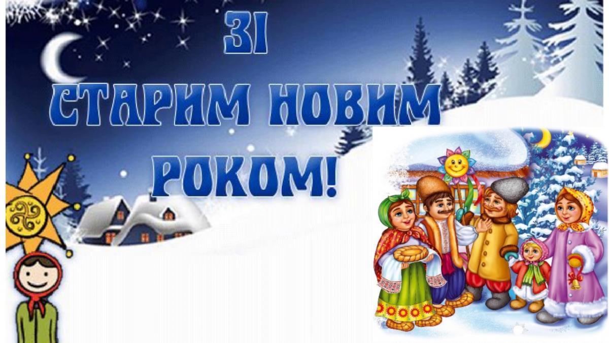 На украинском языке смешные поздравления на украинском языке фото 907