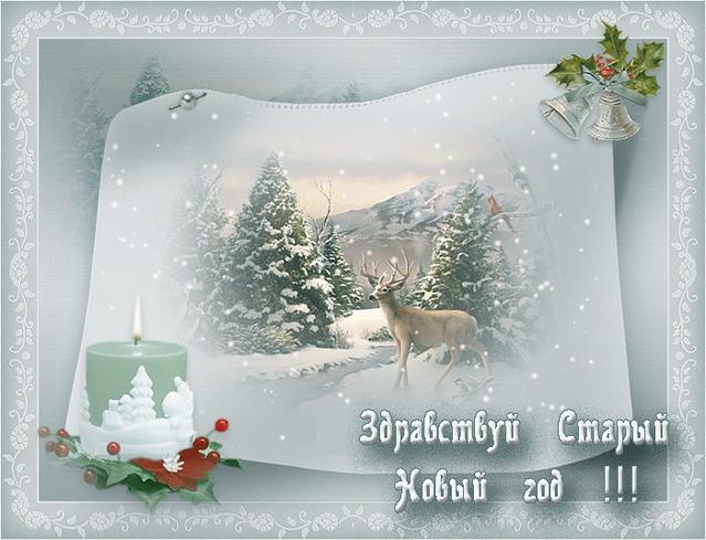 Картинки по запроÑу фото Ñтарый новый год