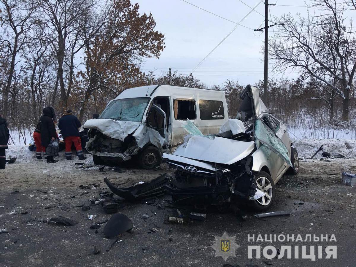 Под Чугуевом в результате смертельного ДТП пострадали 11 человек