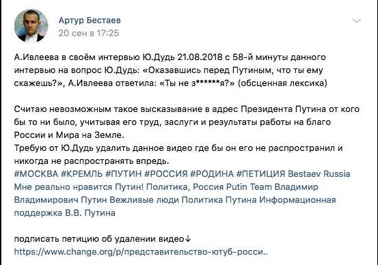 / Фото: скрин Вконтакте