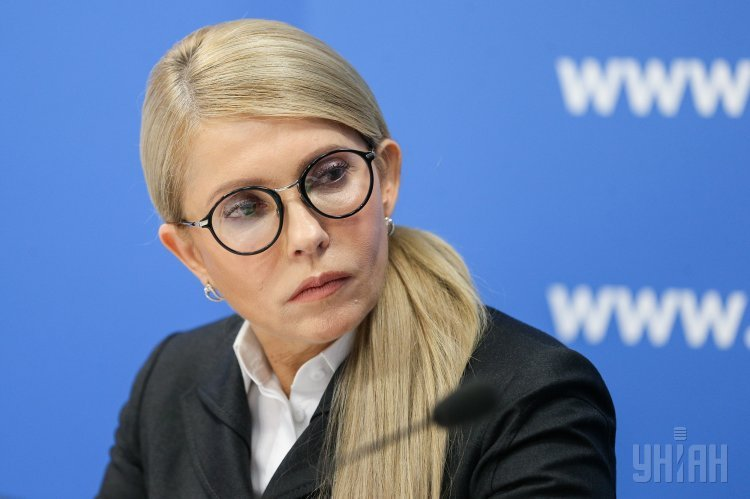 Юлия Тимошенко сделала заявления, в частности, о тарифах и переговорах по Донбассу