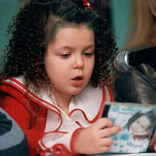 Алина Гросу в детстве