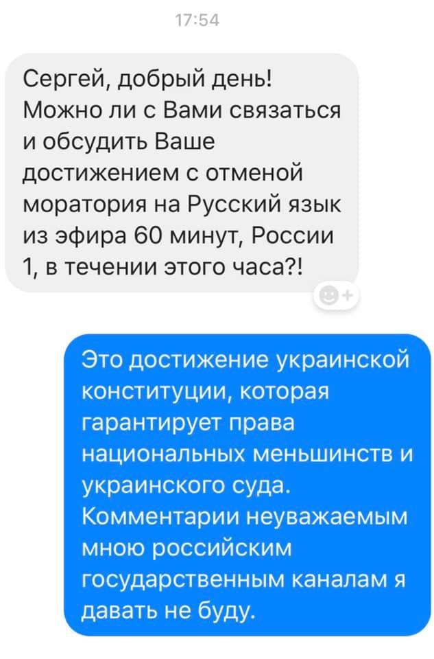 / Фото: Facebook/Сергей Иванов-Малявин