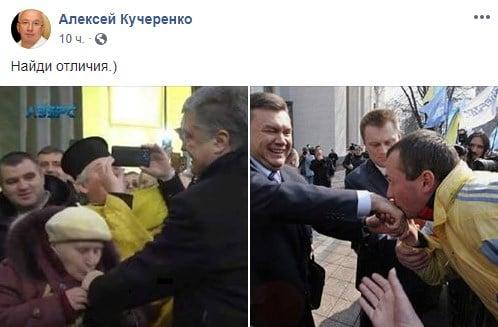 На сайте президента появилась петиция о неотложной передаче дела по Иловайску в суд - Цензор.НЕТ 7351