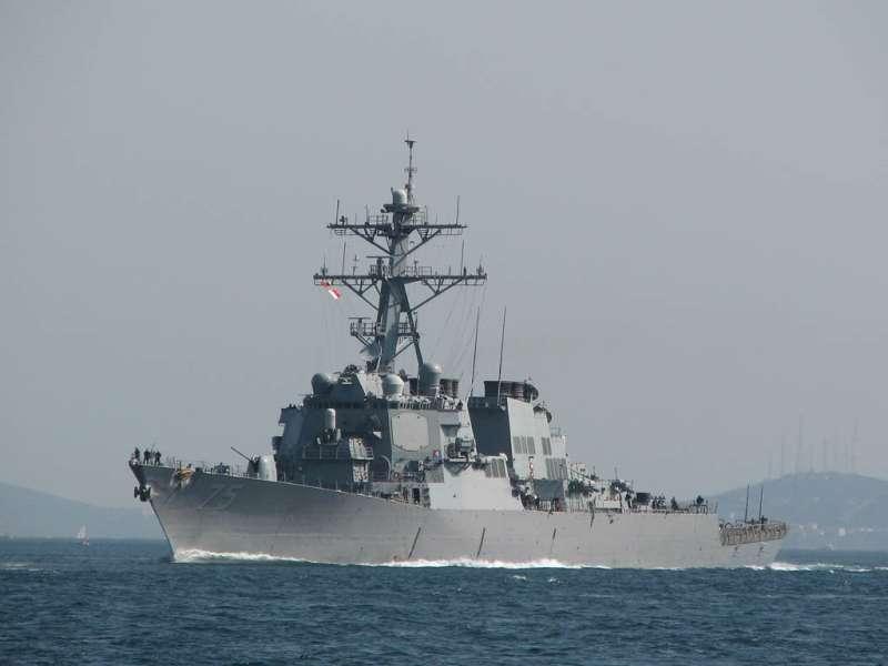 Эсминец USS Donald Cook DDG75