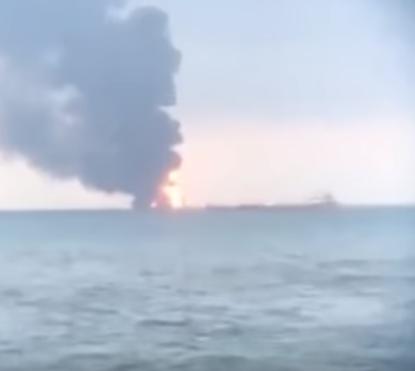 В Керченском проливе погибли 11 моряков