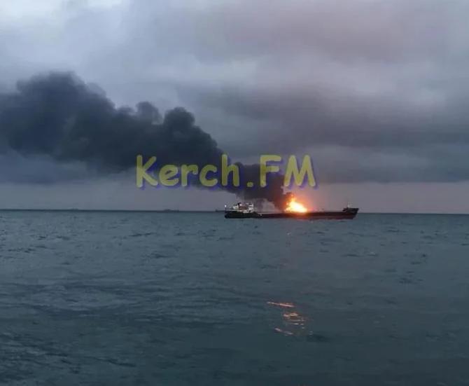 Сергей Аксенов уточнил, что в результате пожаров в Керченском проливе на судах погибли 10 человек