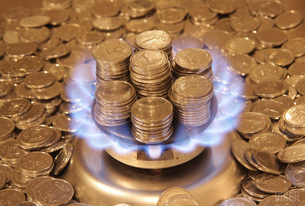 цена на газ январь 2020