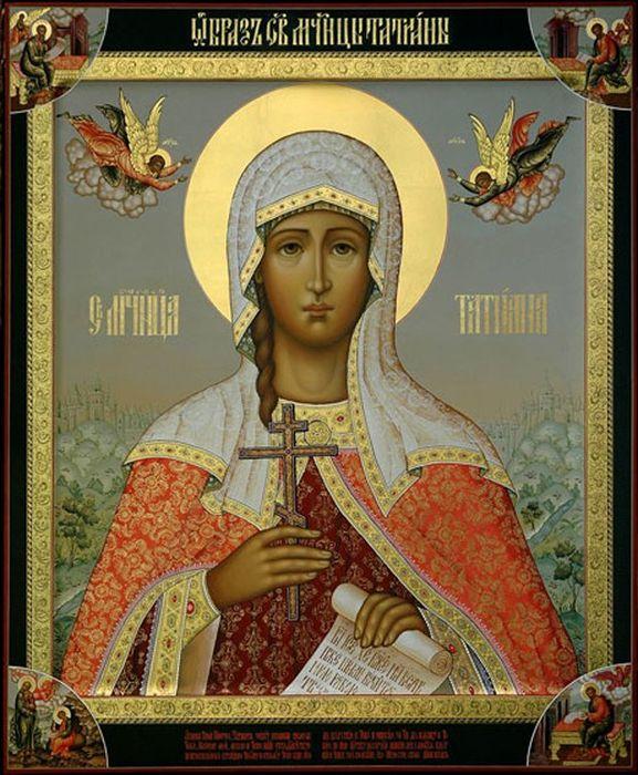 Святая Татьяна. Икона