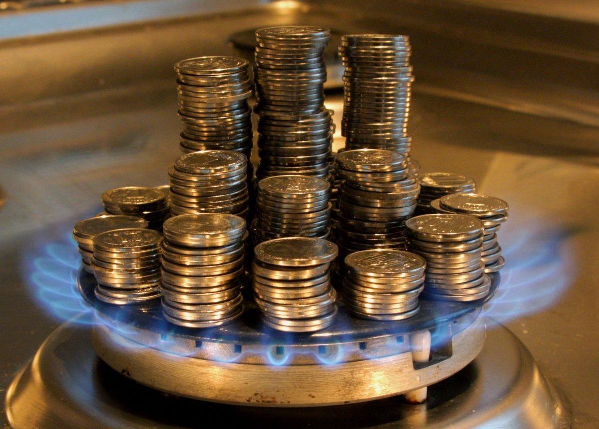 Газ монеты