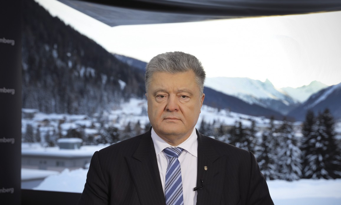 Петр Порошенко, Давос