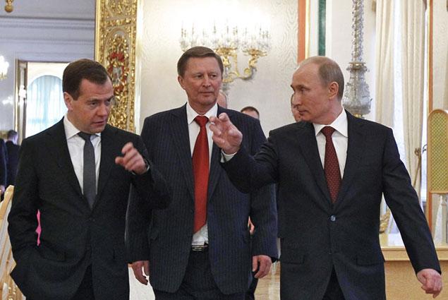 Окружение Путина