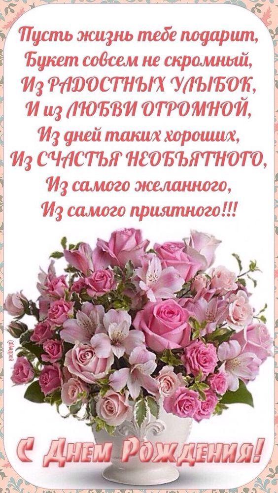 ochen-otkritki-pozdravleniya-s-dnem-rozhdeniya foto 13