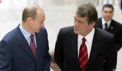"""""""Он никогда не говорил """"нет"""": Ющенко припомнил, как Путин делился с ним сокровенным"""