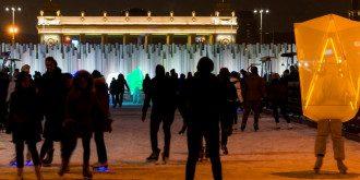 В московском парке под гимн обрушился пешеходный мост
