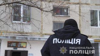 В Харькове убили студенток из Турции