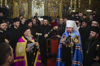 Патриарх Варфоломей подписал томос об автокефалии ПЦУ / president.gov.ua