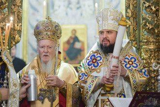 Патриарх Варфоломей вручил томос митрополиту Епифанию / УНИАН