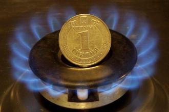 Тарифи на газ для населення в січні 2021 Україна піднімає на 20%
