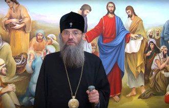 Митрополит Лука считает, что украинская власть поступает идентично Гитлеру / Фото: news.church.ua