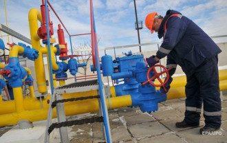 Нафтогаз получил транзитное предложение Газпрома