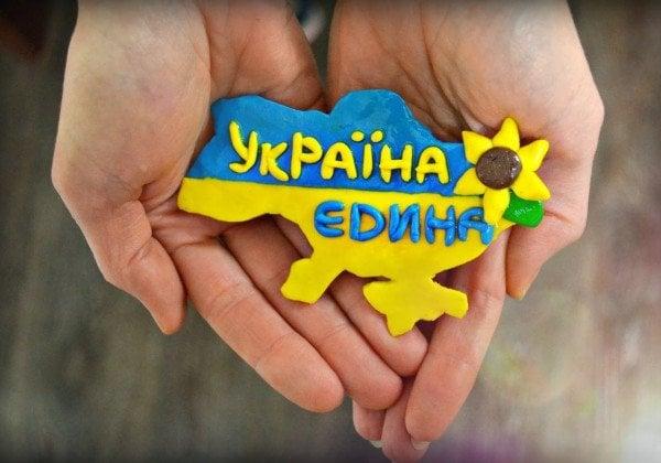 22 января праздник – День соборности 2020 и Филиппов день: что нельзя делать, приметы, поздравления