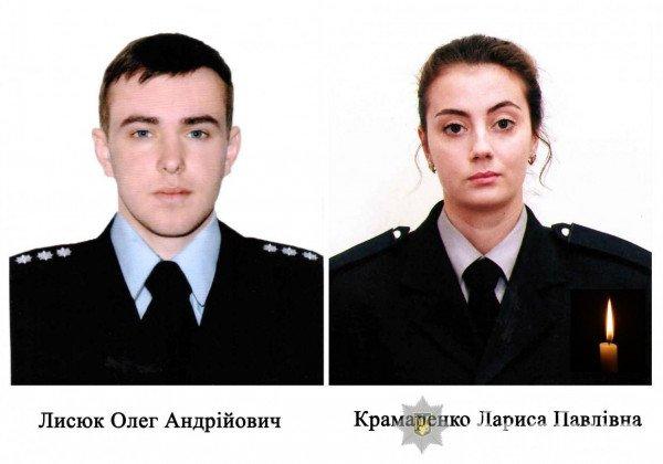 Под Одессой в ДТП погибли полицейские Олег Лысюк и Лариса Крамаренко