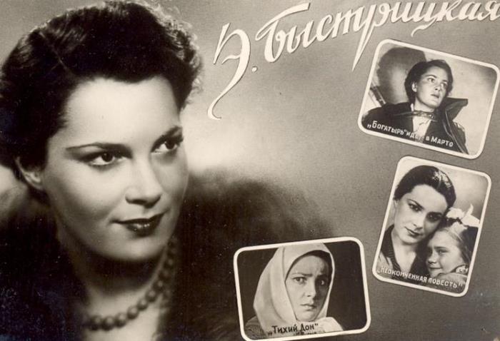 Звезда «Тихого Дона» Элина Быстрицкая перестала ходить и практически ослепла