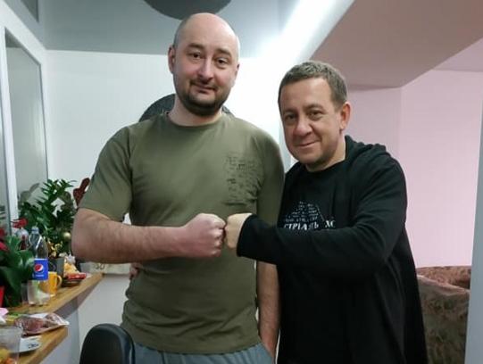 АРкадий Бабченко и Айдер Муждабаев