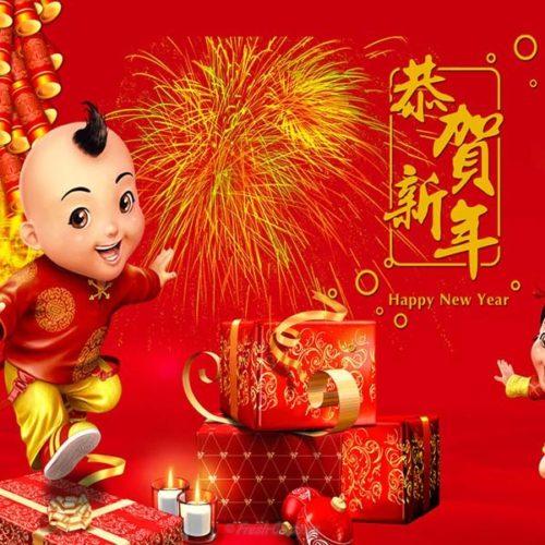 Красивые картинки с китайским Новым Годом 2019