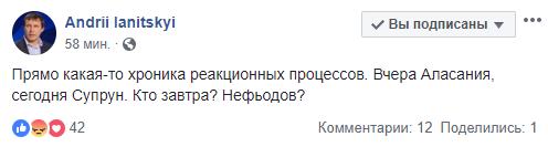 В соцсети жестко раскритиковали решение суда по Ульяне Супрун