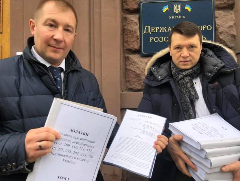 Виктор Янукович нажаловался на топ-чиновников Украины в ГБР