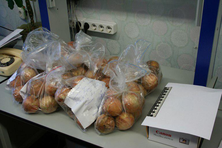 На Черниговщине задержали иностранца из международного наркосиндиката