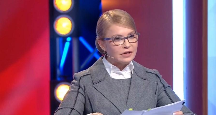 Юлия Тимошенко в эфире передачи