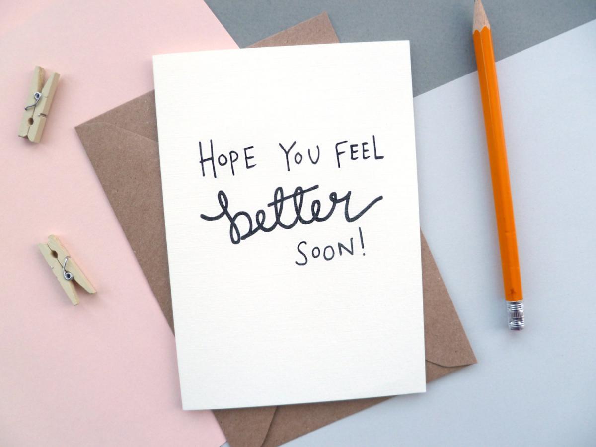Выздоравливай скорее – картинки и открытки