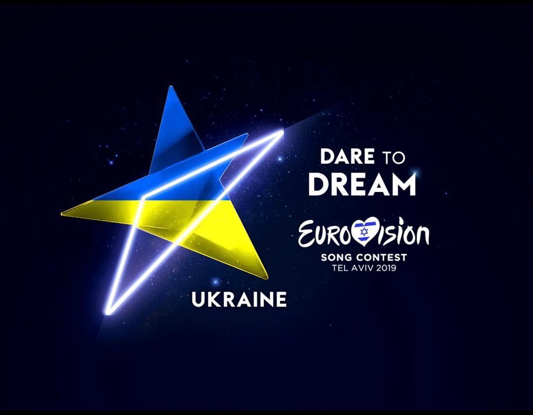 В Сети появились смешные мемы после скандала вокруг нацотбора на Евровидение-2019