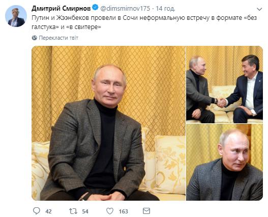 Политолог высмеял свежие снимки Владимира Путина