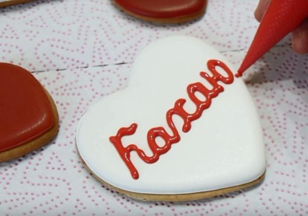 Главред собрал простые романтичные рецепты блюд на День Валентина