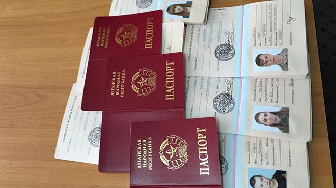Паспорта ЛНР