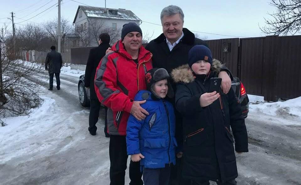 Петр Порошенко с детьми