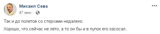 """""""Скоро взглядом будет мух убивать"""": в сети высмеяли селфи Порошенко с детьми"""