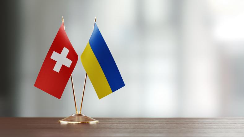 Украина и Швейцария