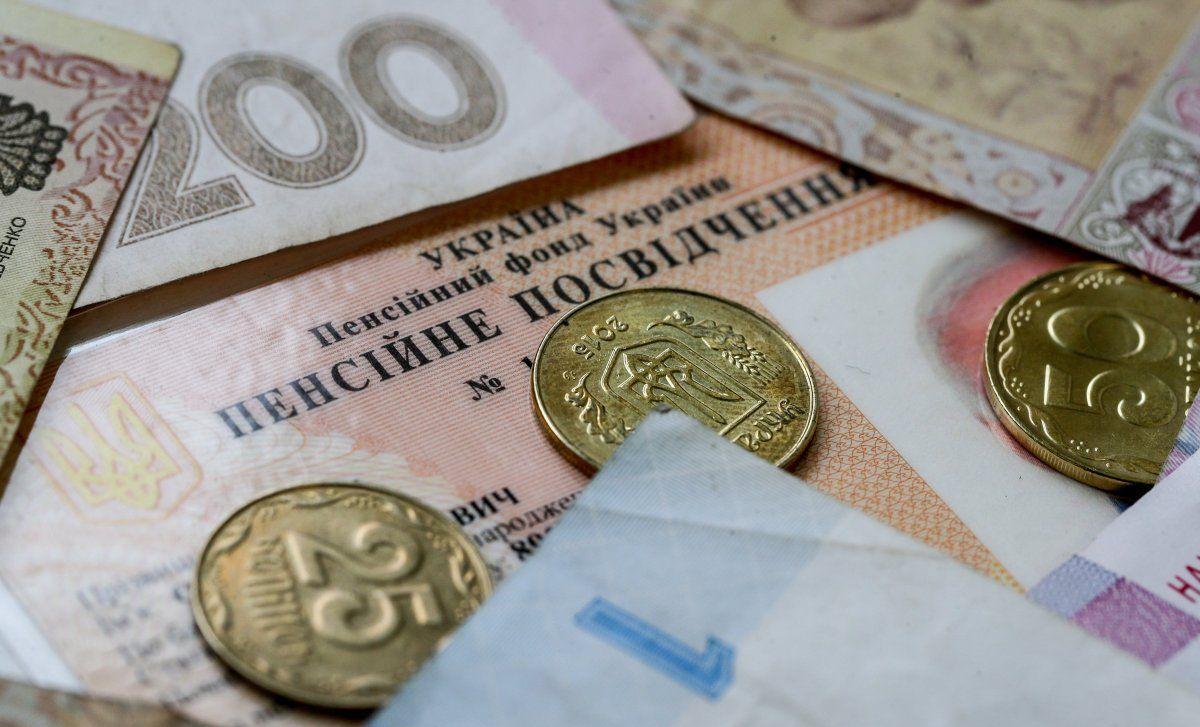 Кому підвищать пенсії з 1 липня 2020 в Україні - суми виплат