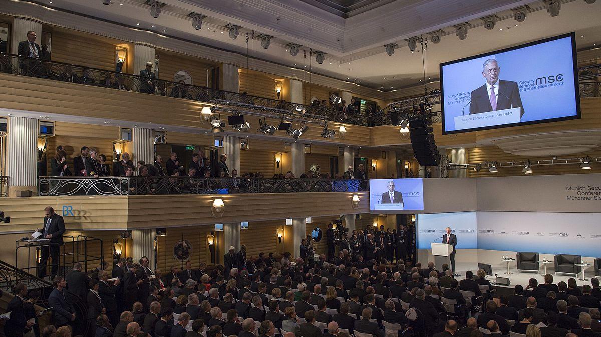 Мюнхенская конференция