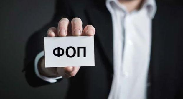 Нові закони для ФОПів ухвалені в інтересах великих мереж — ексголова Держрегуляторної служби