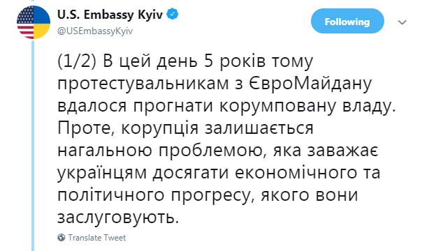 Посольство США: коррупция препятствует украинцам достичь успеха